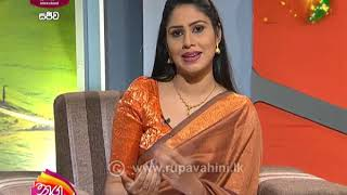 Nugasewana Thursday | Doctor Segment | 2020- 12 -17 | Rupavahini Thumbnail