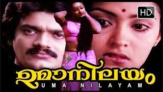 Malayalam Romantic Full Movie | Umanilayam | Shankar, Shanvas movies