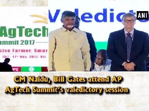 CM Naidu, Bill Gates attend AP AgTech Summit's valedictory session - Andhra Pradesh News