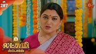 Lakshmi Stores - Episode 287 | 10th December 19 | Sun TV Serial | Tamil Serial