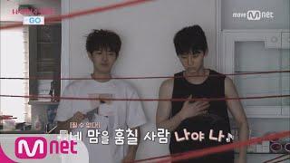 Wanna One Go [1화] 숙소를 뒤덮은 붉은 실의 정체 그리고 까치집즈 170803 EP.1