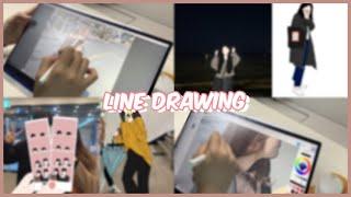 [라인드로잉]|태블릿으로 그림그리기 ✍| 삼성 노트북으…