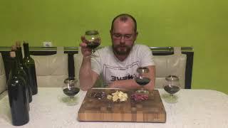 Дегустация 4-х видов домашнего вина 2017 года