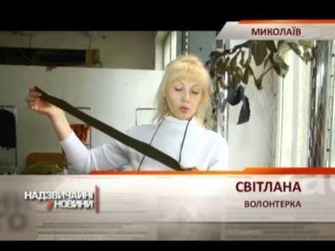 ПВО Украины ЗРС С 300В1 - YouTube