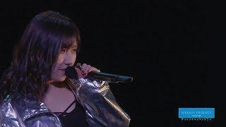 モーニング娘。'19 '18 '17 '16 '15 '14 & 佐藤優樹 を中心にUPするチャンネルです。