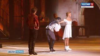 В ледовом спектакле «Ромео и Джульетта» новый финал