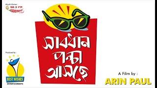 OST of Sabdhan Pancha Aashche.. DORIYAYE COMING TOOFAN..