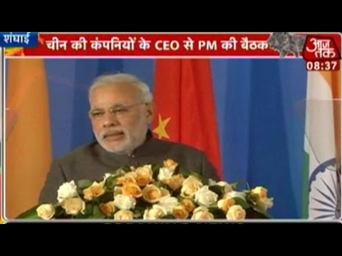 Shanghai: PM Modi Stresses On Historical Relations Between India & China