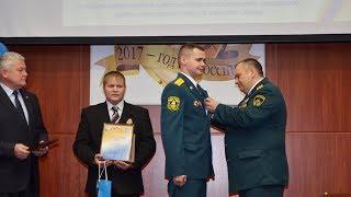 День спасателя салдинцы отметили с медалями