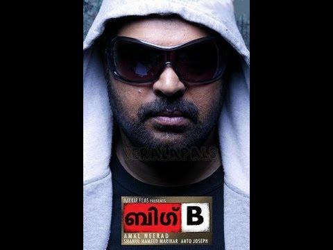 Big B Malayalam Full Movie