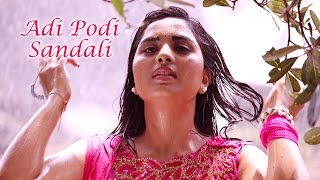 Adi Podi Sandali | Pottu | Lyric Video | Bharath | Srushti Dange | Amrish