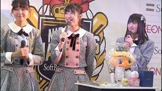 吉田華恋, 寺田美咲, 宮里莉羅の3名による福岡イベントの動画です。(最...