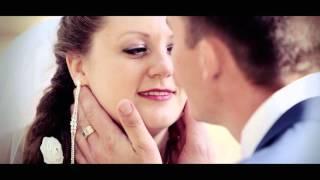 свадьба Калининская