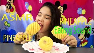 ASMR PINEAPPLE *Extreme Crunch EATING SOUNDS*mukbang