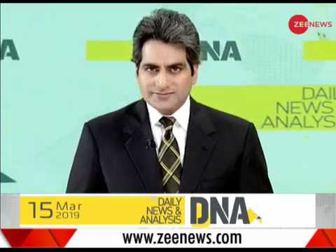 DNA: Non Stop News, March 15th, 2019