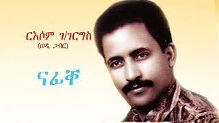 Russom G/giorgis Nafike / ናፊቐ Old Eritrean Music
