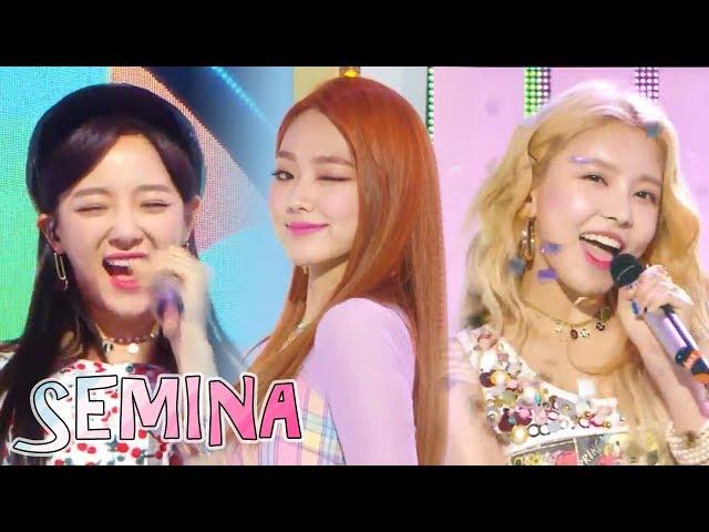 [Hot Debut] gugudan SEMINA - SEMINA ,  구구단 세미나 - 샘이나 Music core  Show Music core 20180714
