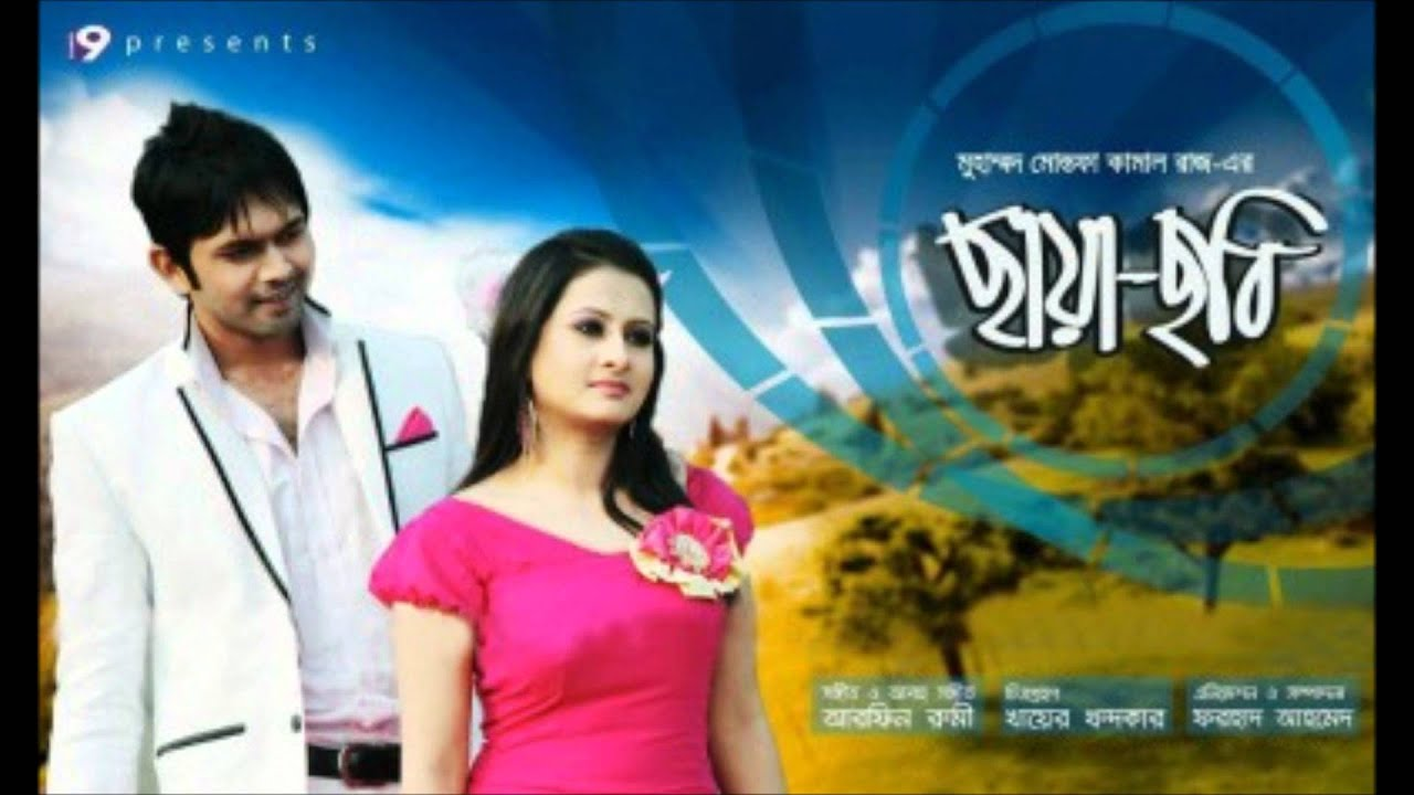 Watch Bangla Movie Song - Year of Clean Water
