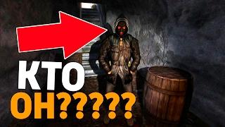видео Концовки Stalker Тень Чернобыля