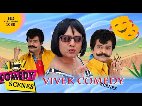 Vivek Comedy | new Tamil Movie Comedy | Non Stop Comedy Scenes Collection | latest releases 2016