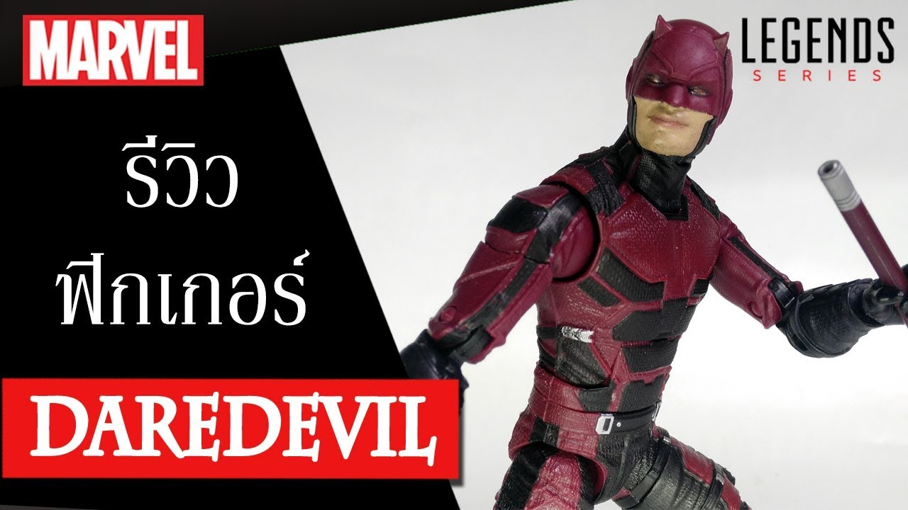 "Marvel Legends 6/"" scale figure Daredevil Man Thing Netflix complete excellent"