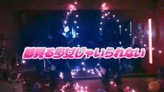 相川七瀬/夢見る少女じゃいられない ちょっとクリスマス仕様みたいぃ(#^...