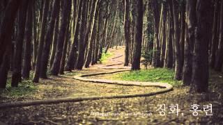 """장화, 홍련 OST : """"돌이킬 수 없는 걸음"""" Piano cover 피아노 커버 - 이병우"""