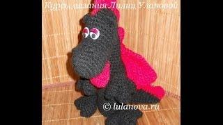 Дракон Черный - 2 часть - Knitting dragon crochet - вязание крючком