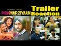 Manmarziyan Trailer Reaction | Abhishek Bachchan|  Taapsee Pannu | Vicky Kaushal | FilmiBeat