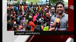 Munnar Kannn Devan Tea Plantation Labour Strike turn 6th Day  : Chuttuvattom News