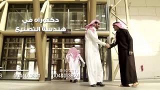 مشاركة المهندس فيصل المالكي في برنامج نجوم العلوم على قناة MBC4