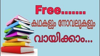 Gambar cover How to free reading and Download Novel and Stories | Malayalam Tutorial
