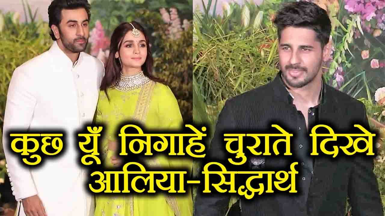 Image result for alia ignores siddharth because of  Ranbir