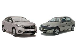Dacia Logan 2004 vs 2020