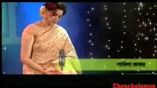 Sakila Jafor - Vhulite Parina Tare Vhula Jay Na....