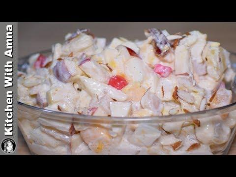 Creamy Fruit Chaat Recipe - Special Ramadan Recipe - Kitchen With Amna
