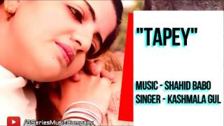 Pashto New Songs 2017 TAPEEZIE(Audio) - Kashmala Gul || Pashto New HD Songs 2017