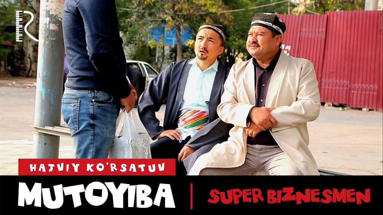 Mutoyiba - Super biznesmen | Мутойиба - Супер бизнесмен (hajviy ko'rsatuv)