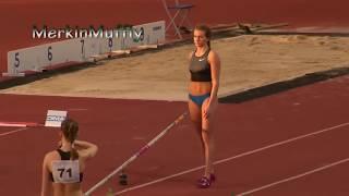 Nina Klyuzheva - Pole Vaulter