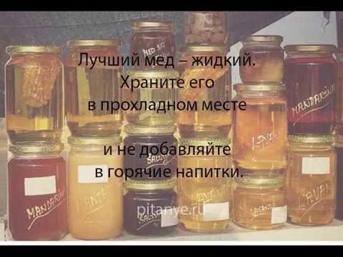 Мед при сахарном диабете 2 типа: можно или нет?   сахарный   диабет   мед