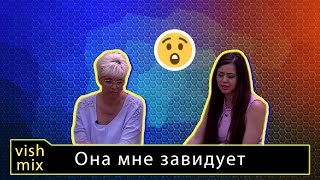 Безпринципная Ольга Рапунцель нападает на мать || Дом 2 разборки.