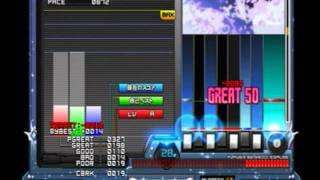 beatmaniaIIDX B4U(BEMANI FOR REMIX) another