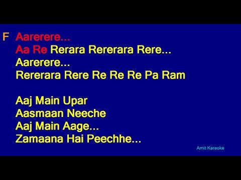 Aaj Main Upar - Kavita Krishnamurthy Kumar Sanu Duet Hindi Full Karaoke With Lyrics