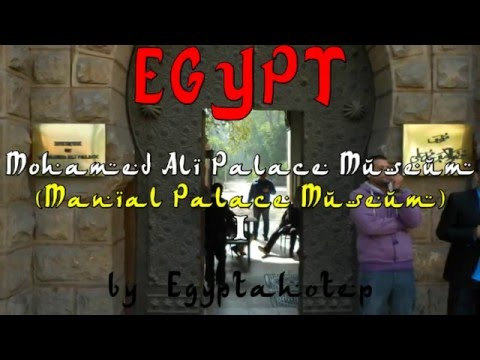 EGYPT 804 - MOHAMED ALI Palace Museum I  (by Egyptahotep)