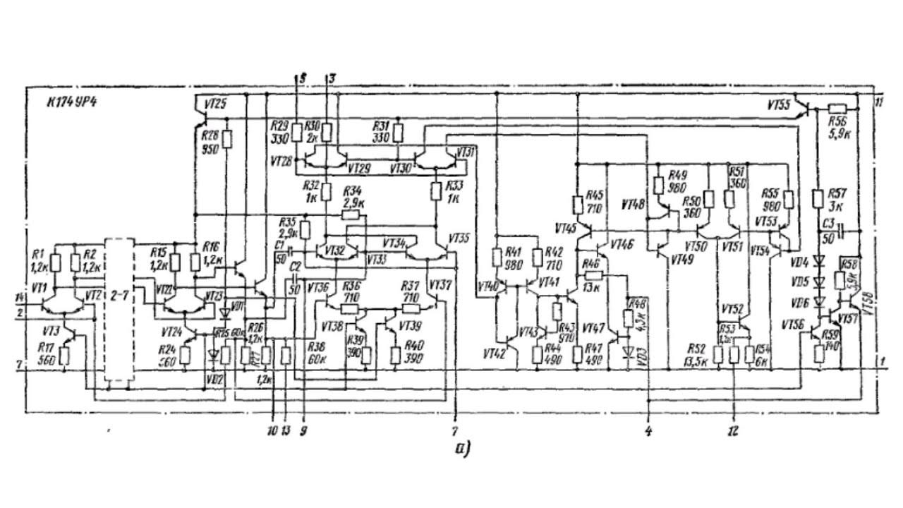 В данной статье описывается простой генератор звуковых частот, проще говоря пищалка. Схема простая и состоит всего из 5 элементов, если не.