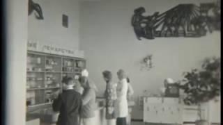 видео Аптека низких цен в Купянске