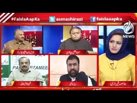 Faisla Aapka - 25 April 2018 - Aaj News
