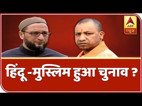 After Caste, Now Parties Playing Politics Over Religion | Samvidhan Ki Shapath | ABP News
