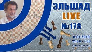 Эльшад Live № 178. Игра на Lichess. Шахматы