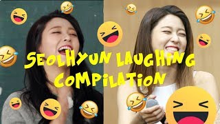 AOA Kim Seolhyun Laughing Compilation PART 1- TRY NOT TO LAUGH OR SMILE 김설현 (BOX/SQUARE SMILE)